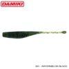 Damiki Dope Shad 10.2CM (4'') - 304 (Watermelon Black)