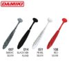 Damiki Edge Shad 10.2CM (4'') - 108 (Red Silver)