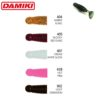 Damiki I-Grub 5.1CM (2'') - 902 (Light Cinnamon)