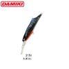 Damiki SOKILL-55 5.5CM/4.6Gr (Suspending) - 317H (Blue Gill)